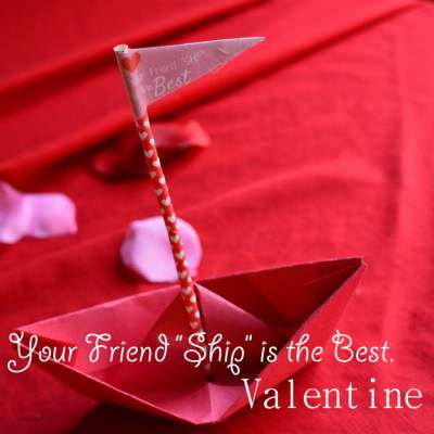 "Your Friend ""SHIP"" is the Best Valentine Craft"