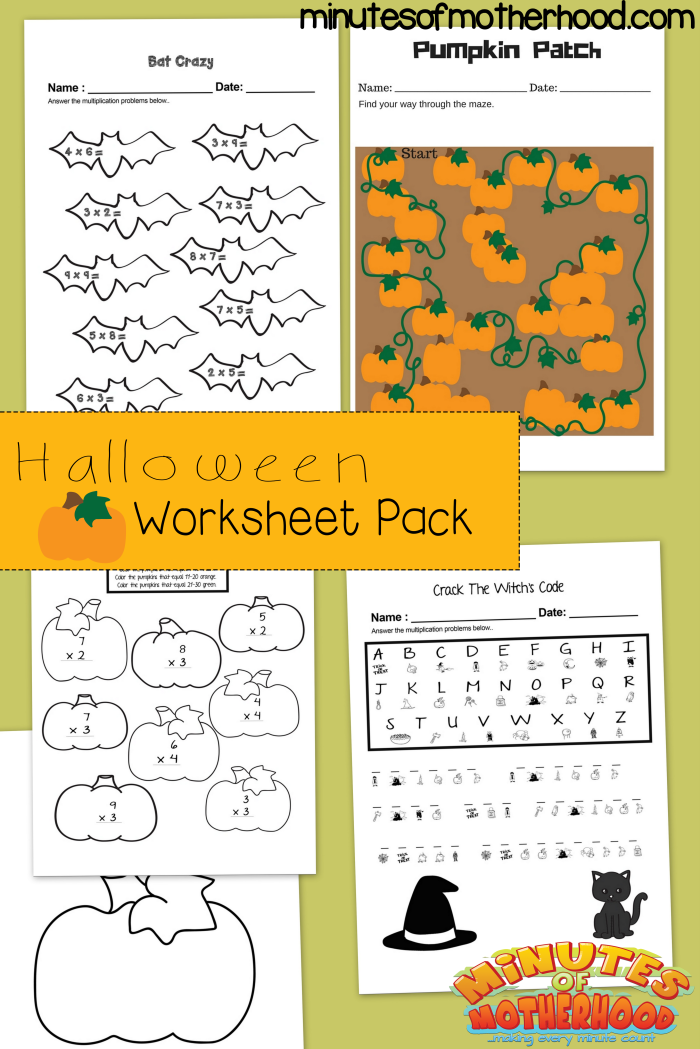 Halloween Worksheet Multiplication code breaker maze